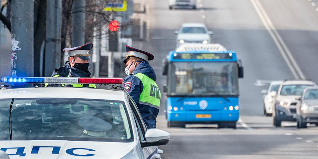 В Москве полиция усилила контроль на дорогах
