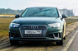 Успеть до карантина: едем в Белоруссию на дизельном седане Audi A4