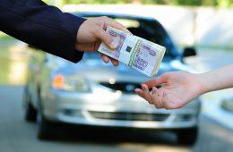 Деньги под залог машины в Киеве