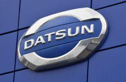 Nissan официально заявил о ликвидации бренда Datsun в России