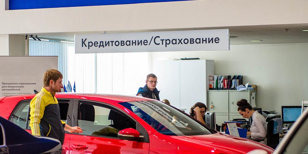 В России изменили правила льготного автокредитования