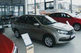 АвтоВАЗ снова повысит цены на все модели Lada
