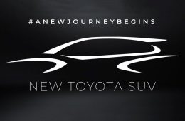 Кроссовер Toyota Corolla Cross: названа дата премьеры