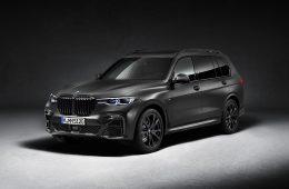 BMW назвала российские цены на особую версию кроссовера X7