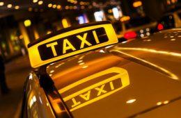 Эконом Такси в Кременчуге