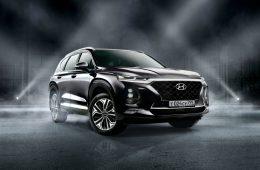 Hyundai привезла в Россию ограниченную серию кроссовера Santa Fe