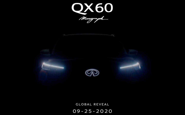 Infiniti анонсировала премьеру предвестника нового QX60