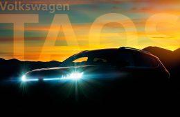 Volkswagen придумал название для нового кроссовера меньше Tiguan