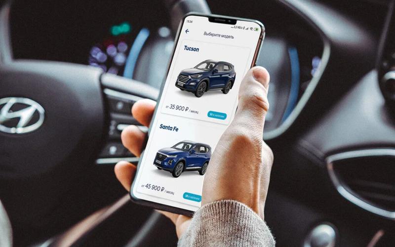 Новый способ иметь автомобиль — не покупать его