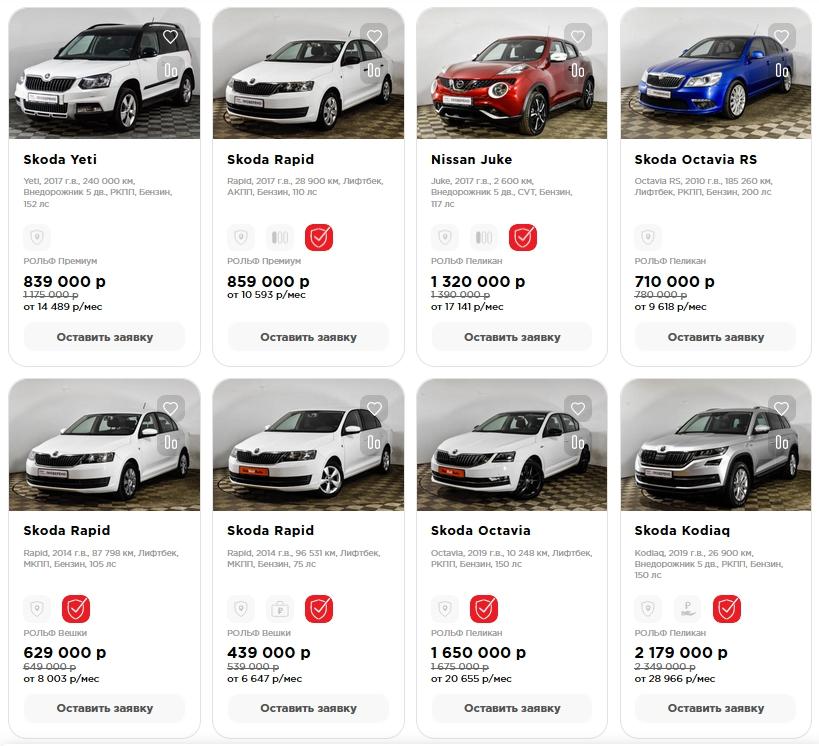 Покупка поддержанного автомобиля в Москве