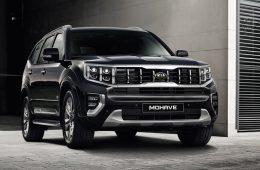 Kia Mohave: старт продаж в России