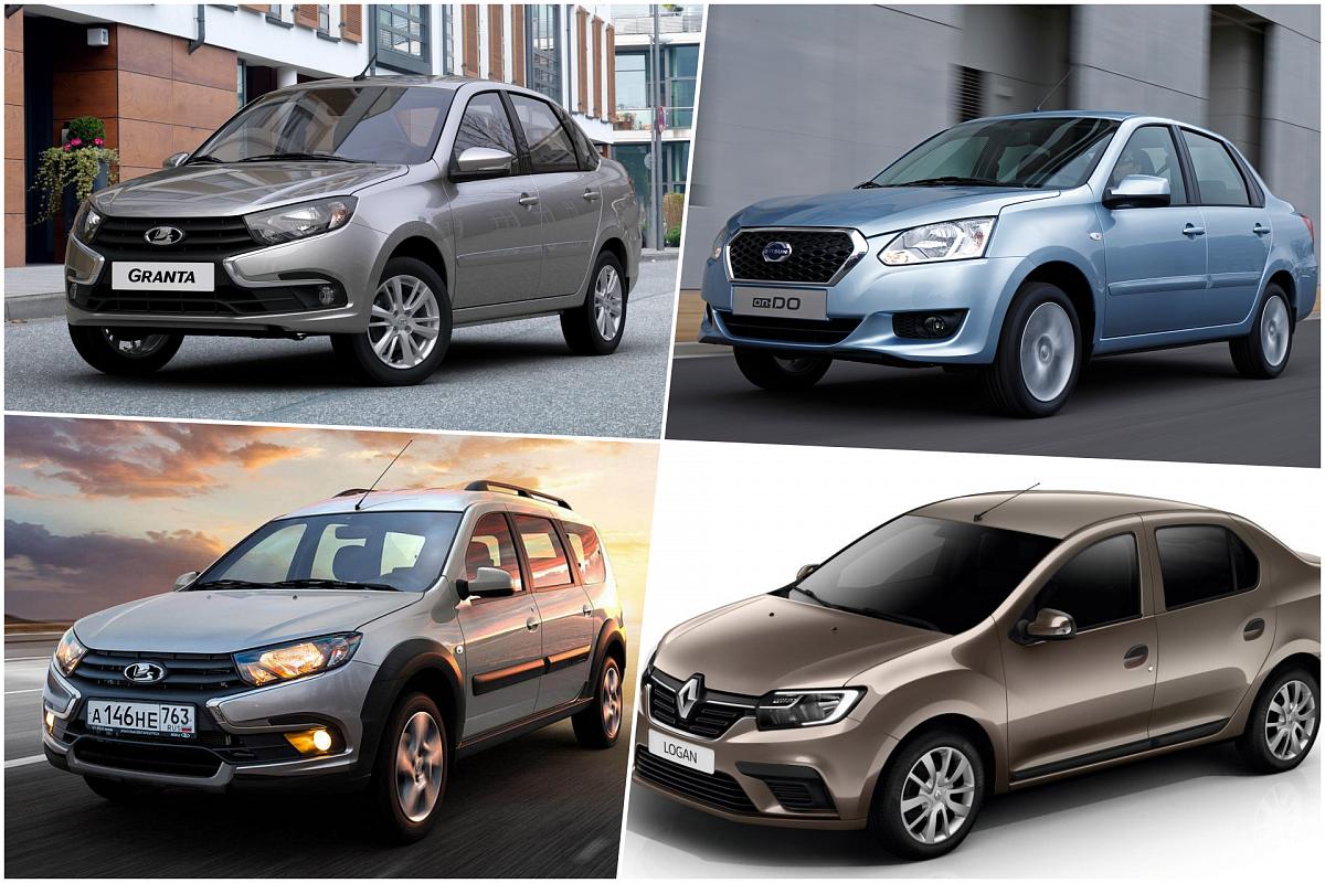 Новый, но бюджетный. Обзор лучших моделей автомобилей 2020 года