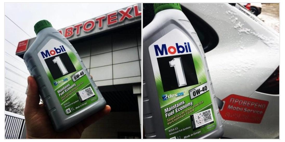 Синтетическое моторное масло Mobil 1 0w40