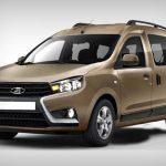 АвтоВАЗ отказался от запуска нового минивэна Lada Van