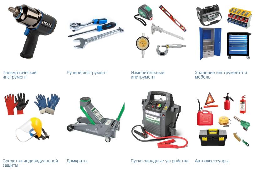 Качественные поставки для автосервисов от ООО «Виона»