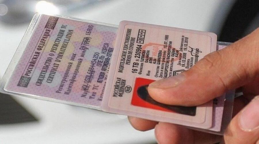 Всё для кредитов: банки получат доступ к базе данных водительских прав