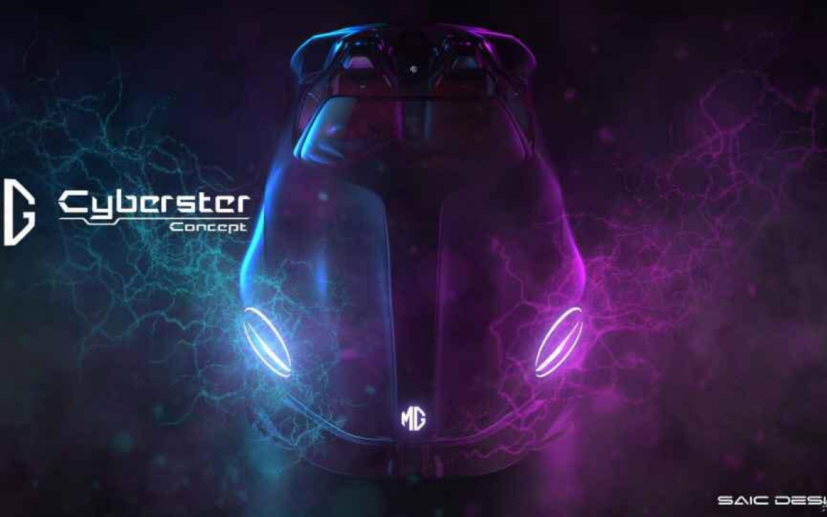 Марка MG разработает суперкар для зумеров