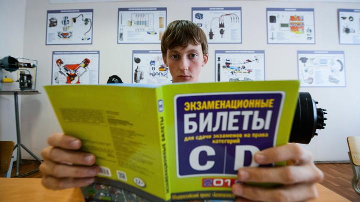 С 1 апреля экзамены в ГИБДД будут проходить по-новому