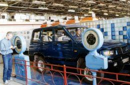 УАЗ продал свой испытательный центр