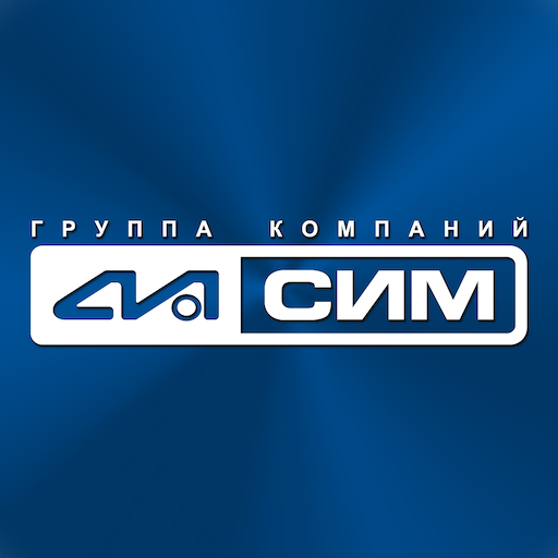 Услуги автосалона «СимсАвто» в Санкт-Петербурге