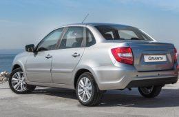АвтоВАЗ возобновил выпуск самой популярной модели