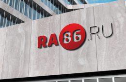 Многочисленный сервис от компании RA86