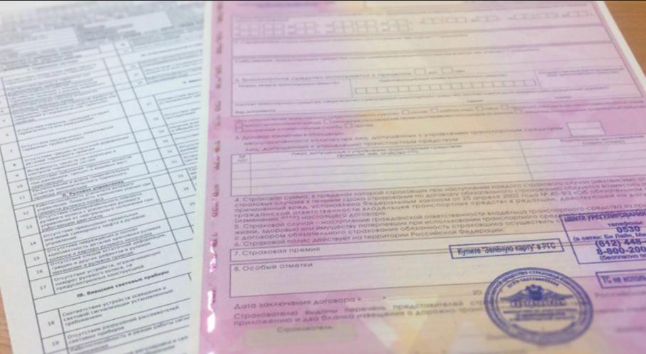 В суде решили, в каких случаях страховщики не освобождаются от уплаты неустойки по ОСАГО