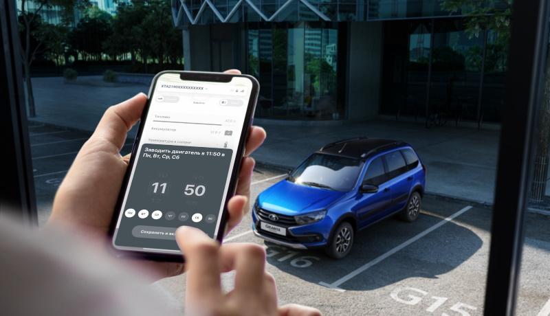 АвтоВАЗ начал продавать «Лады», которыми можно управлять со смартфона