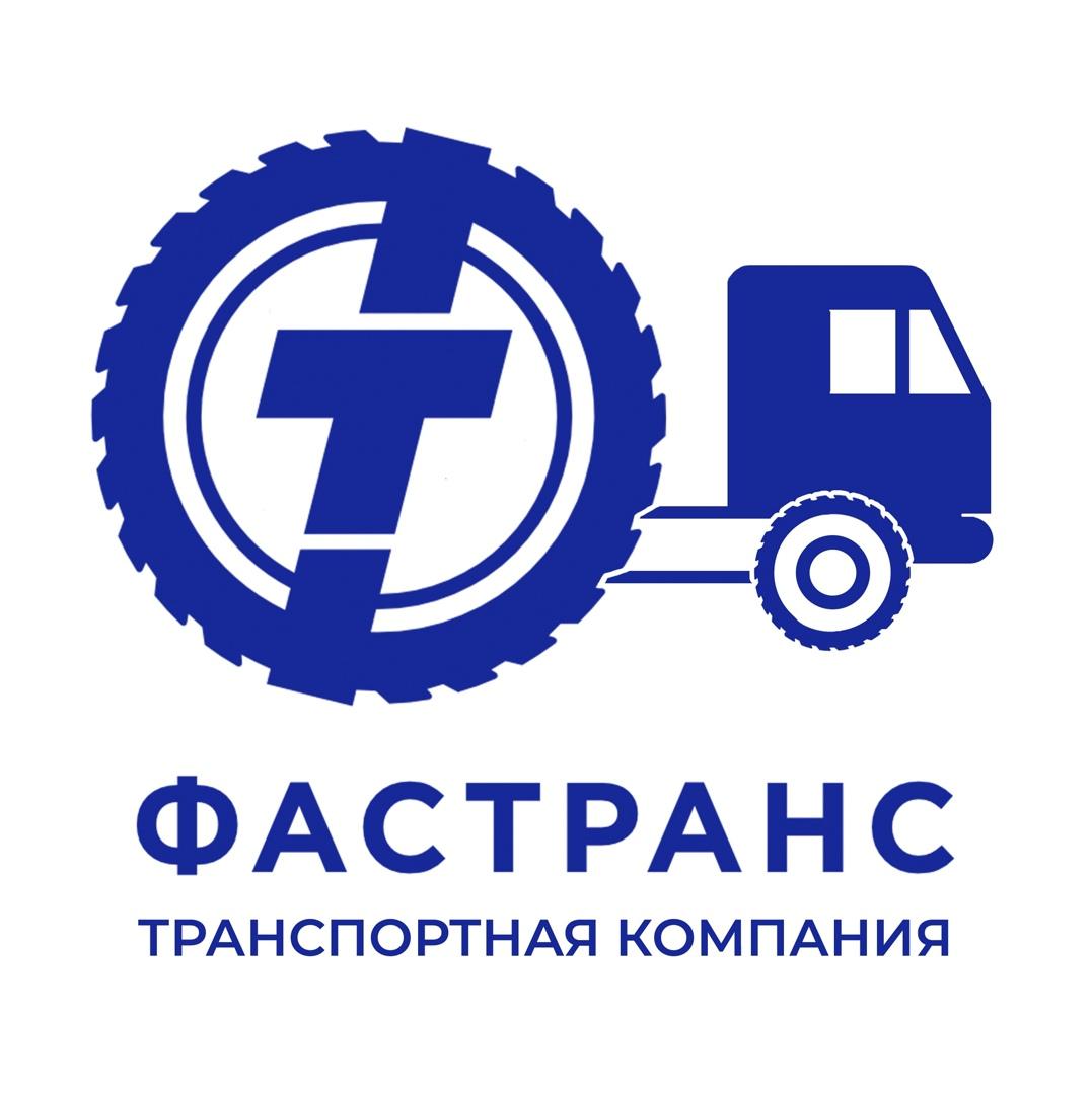 Быстрые грузоперевозки по территории России
