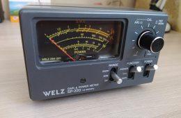 Что предлагает технический портал QRZ?
