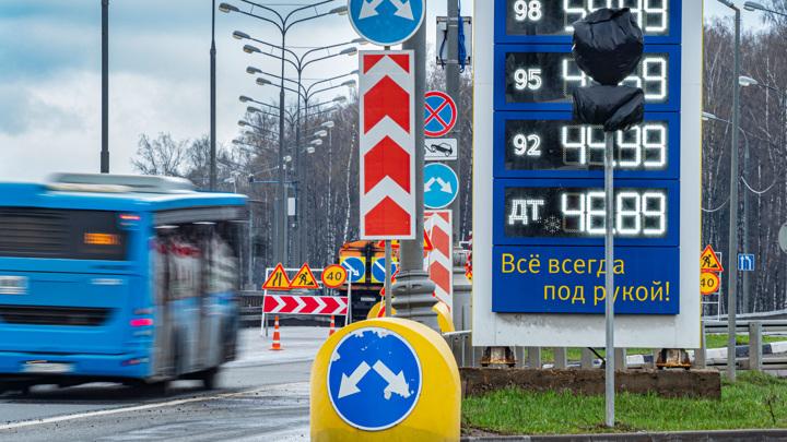 Выросли цены на бензин марки Аи-92