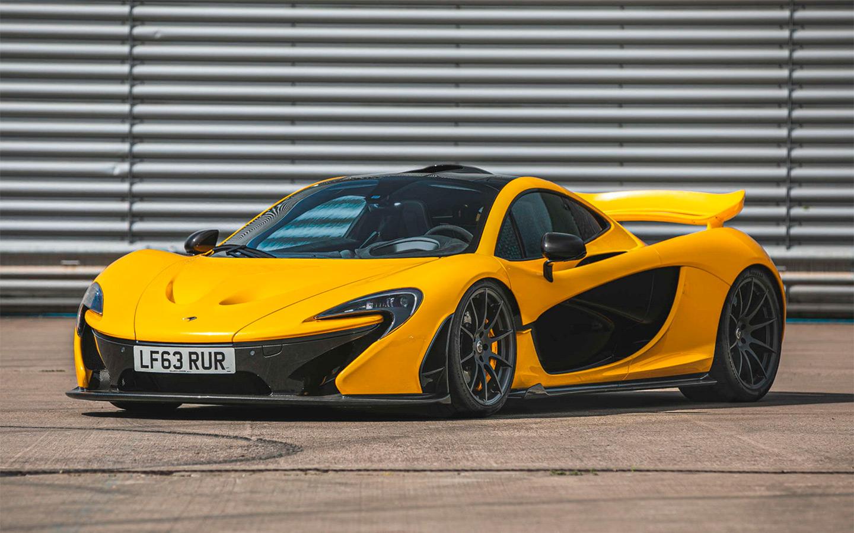 Первый экземпляр знаменитого супергибрида McLaren P1 продадут на аукционе