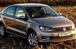 Покупка Volkswagen Polo