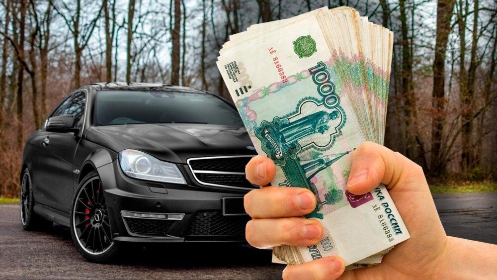 Займ под автомобиль от компании Кредит Финанс
