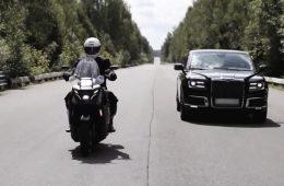 Мотоциклы Aurus получат имя Merlon