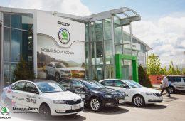 Достоинства «Млада авто» официального дилера компании SKODA