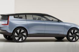 Привыкаем к новому стилю Volvo: шведская марка показала концепт-манифест