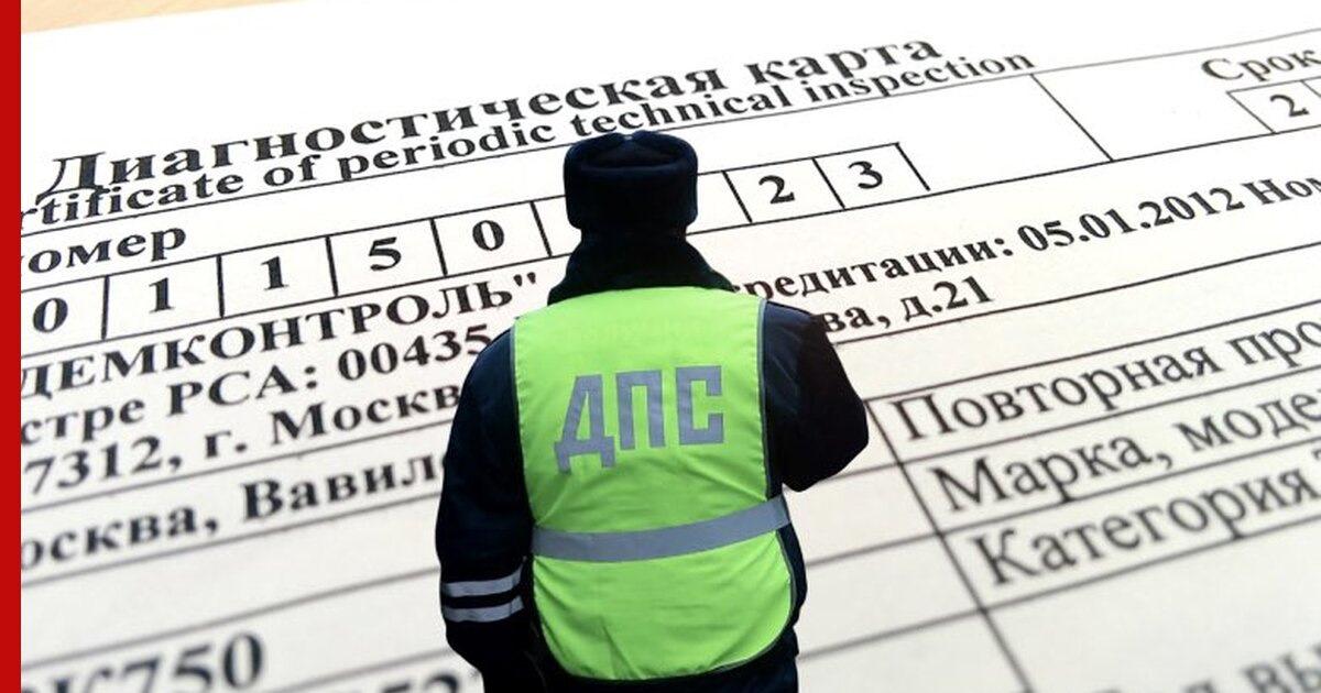 Инициатива от МВД: полис ОСАГО может стать дешевле для прошедших добровольный техосмотр