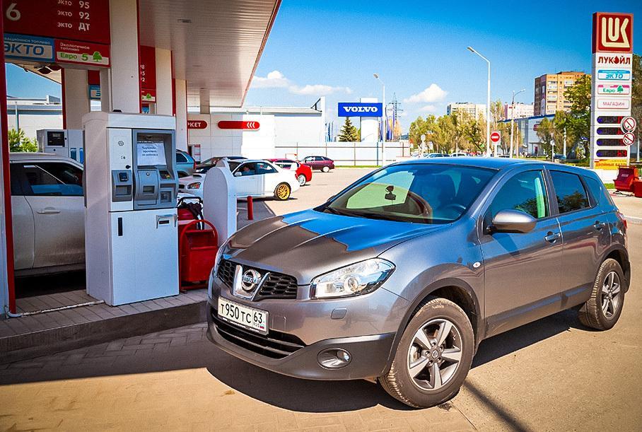 В «Лукойле» рассказали, когда цена бензина упадет до 20 рублей за литр