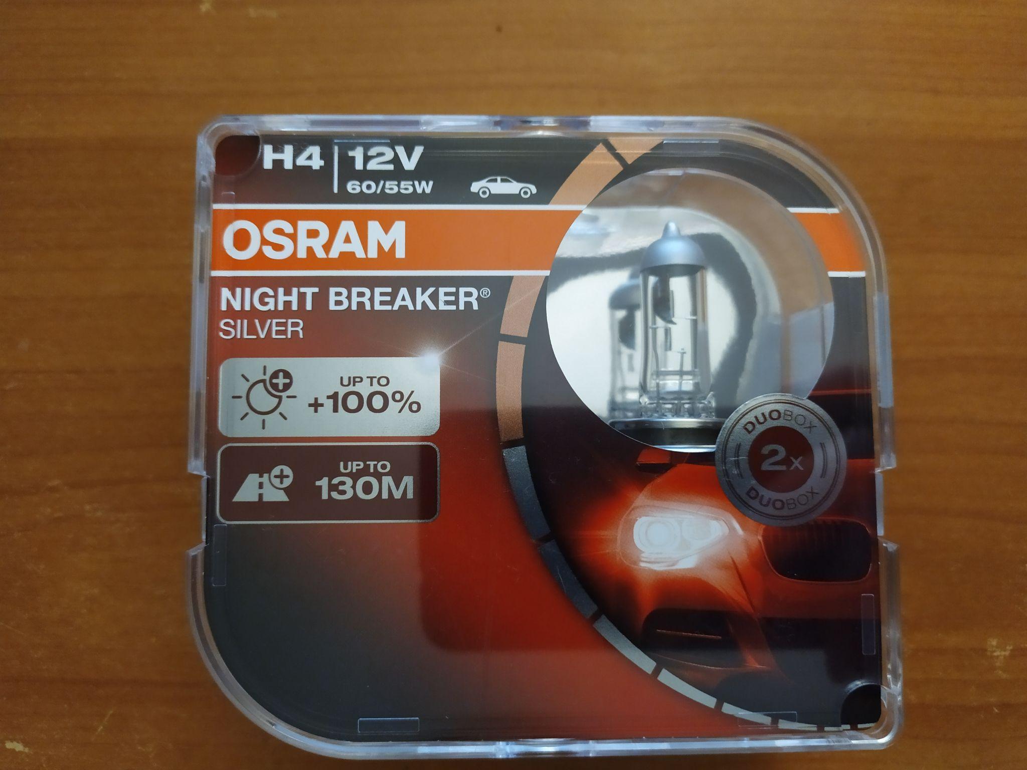 Osram Night Breaker 200 – рост яркости без сокращения ресурса