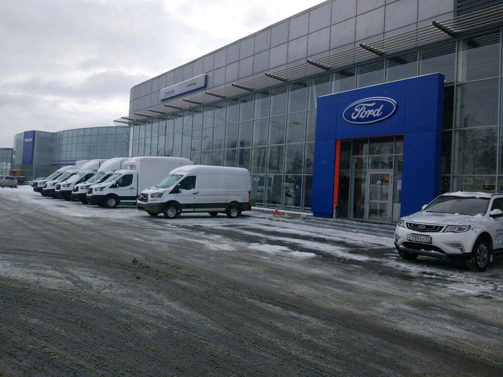 Официальная продажа Фордов в Тюмени от дилера