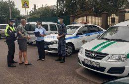 ГИБДД рассказала, как ловит водителей, которые не платят штрафы