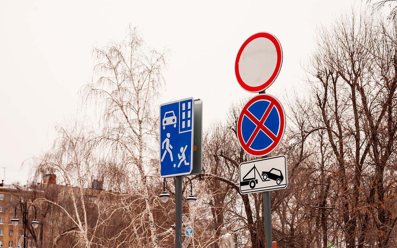 Головная боль для водителей: парковаться во дворах постепенно запрещают